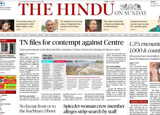the hindu newspaper pdf today
