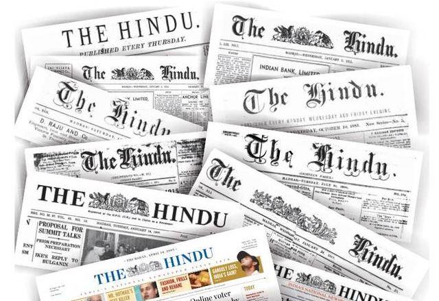 the hindu epaper pdf